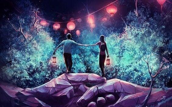 밤의 연인