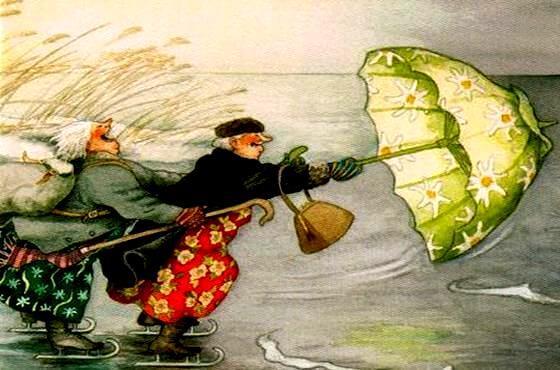 우산을 연으로 쓰는 할머니