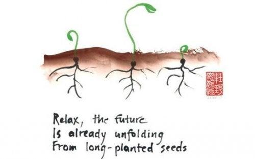 싹과 뿌리