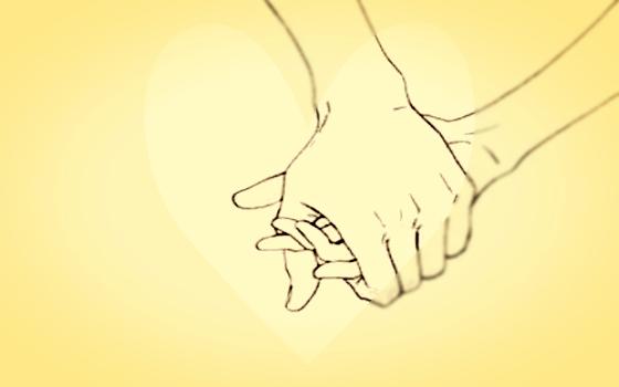 마주잡은 손