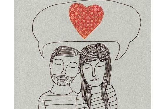사랑에 대해 생각중인 커플