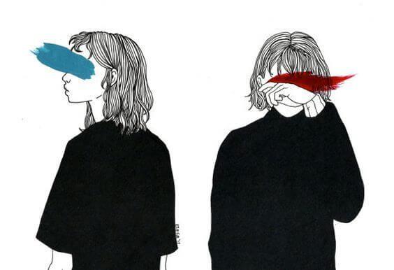 눈을 가리는 색깔