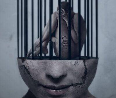 얼굴 감옥