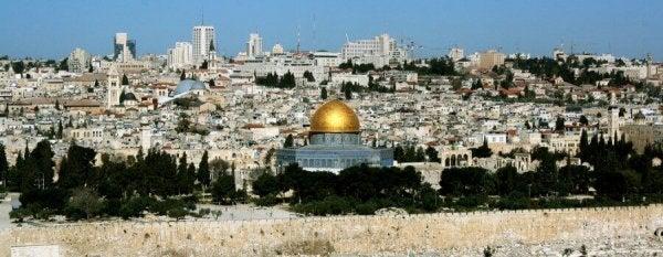 예루살렘 파노라마 사진