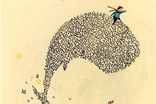 알파벳 고래를 탄 소년 그림