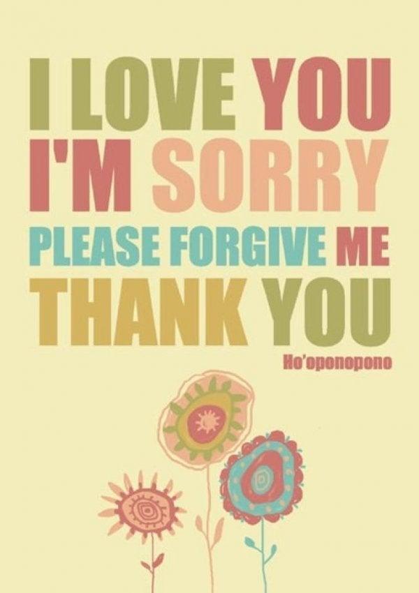 사랑해요 미안해요 사인