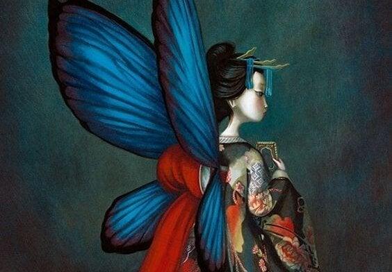 날아오르는 것을 막는 끈: 감정적 의존