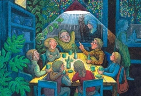 식탁에 모인 가족
