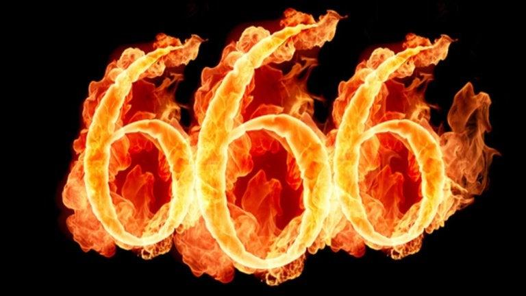 불 666