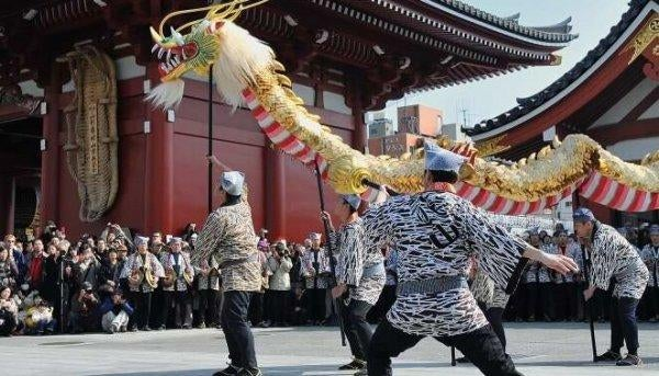 일본 문화: 훌륭한 일본 속담