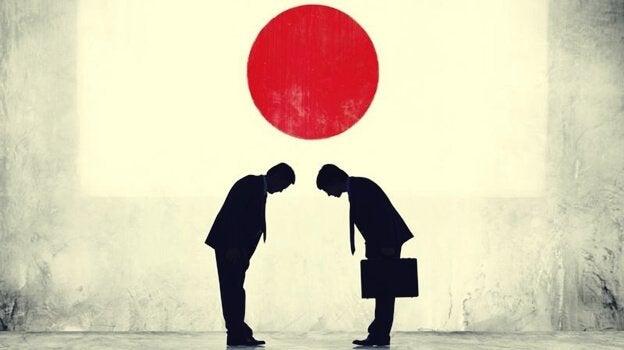 일본식 인사