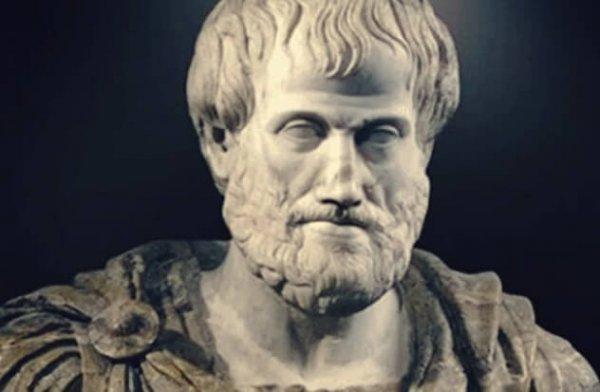 아리스토텔레스 컴플렉스: 자신이 남들보다 낫다고 생각하는 것