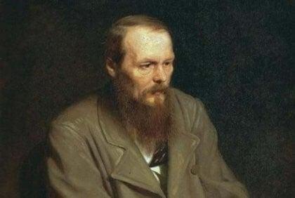 도스토예프스키의 유명한 인용구 5가지