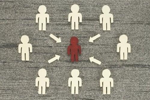 사람들과의 관계