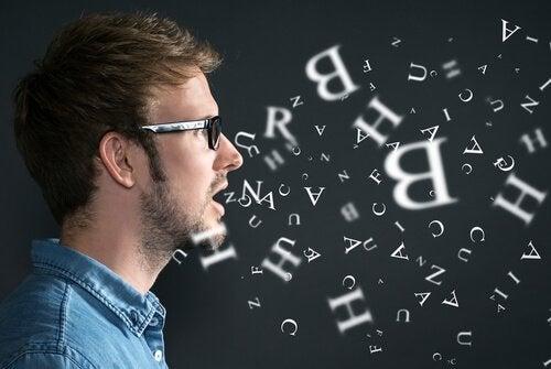 브로카 영역이 언어의 생성에 미치는 영향