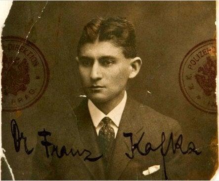 프란츠 카프카 옛날 사진