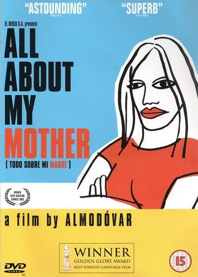 영화 '내 어머니의 모든 것', 잊혀진 소외 계층들