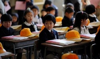 일본에서 가장 중요한 훈육 3가지