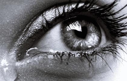 카마 무타: 가장 강렬한 감정