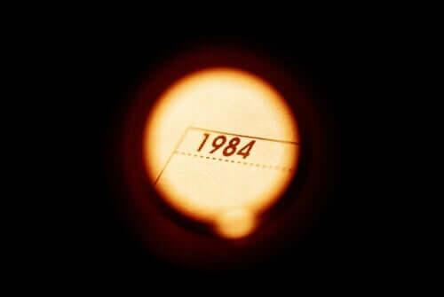 조지 오웰 1984