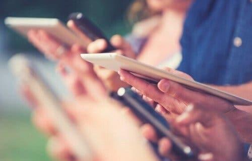 디지털 격차는 무엇인가?
